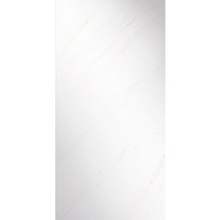 "Touche Super Blanco-Crema 126""x59""12mm Slabs"